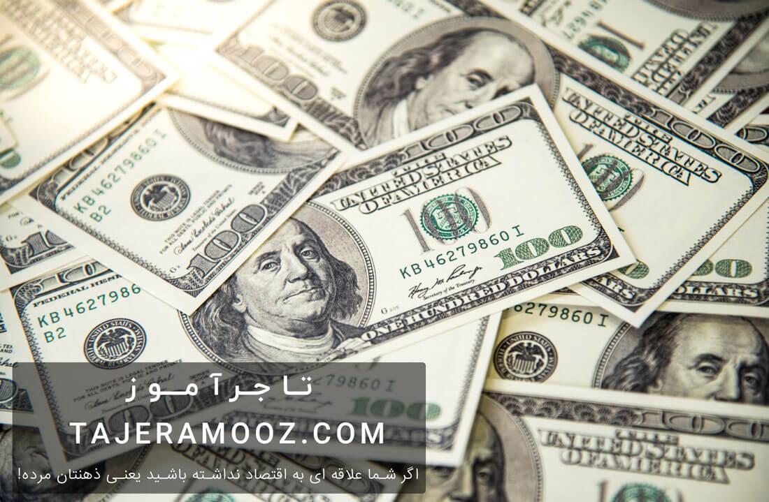 کسب درآمد واقعی به دلار