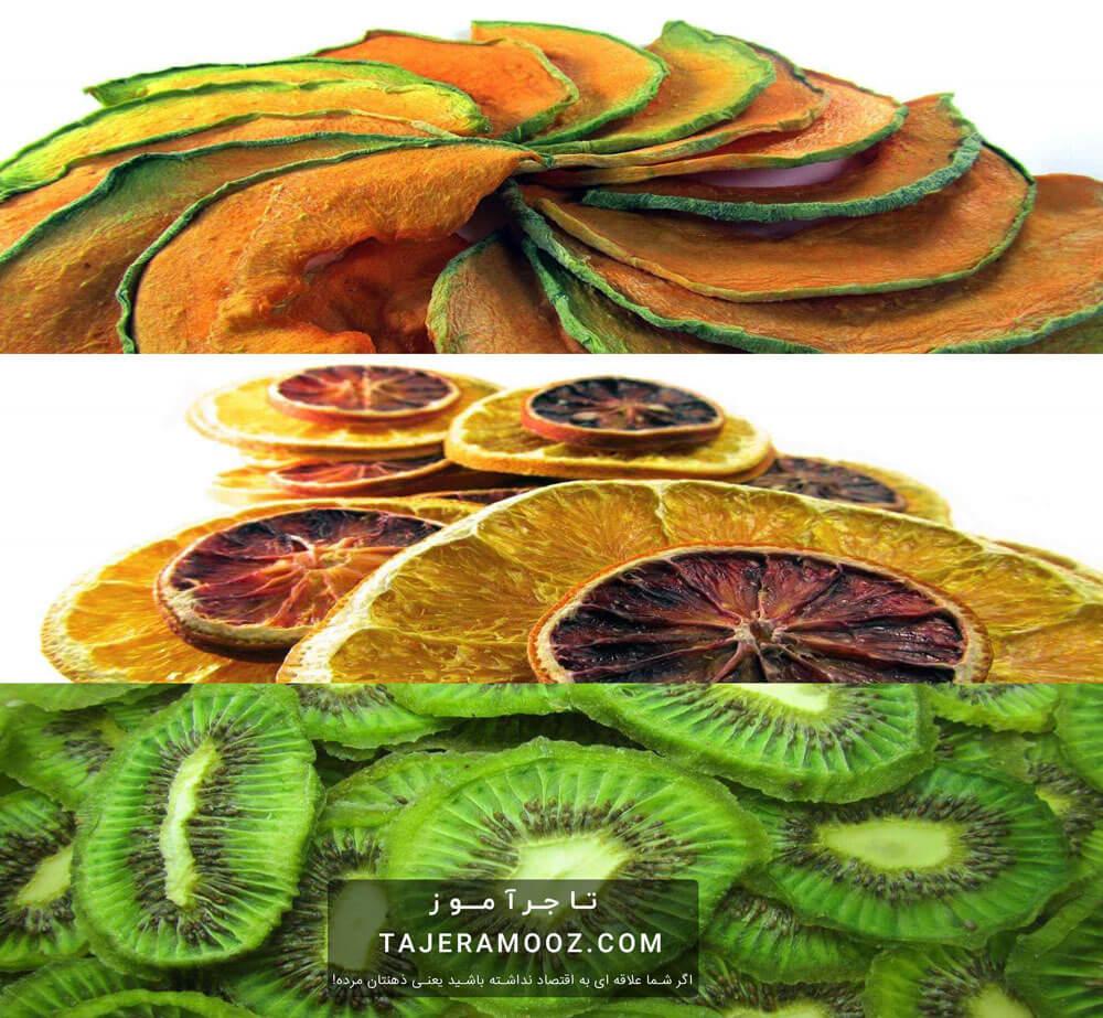 کسب درآمد از تولید چیپس میوه